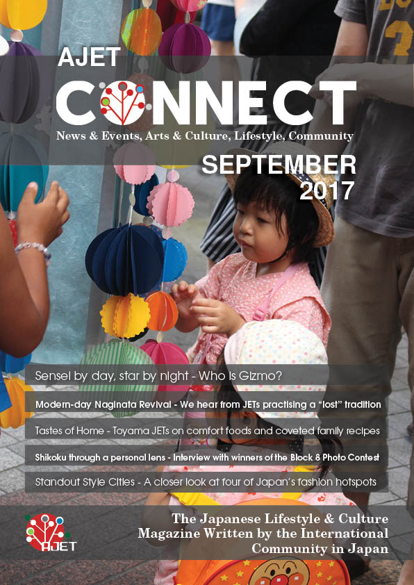 Connect September 2017 Cover