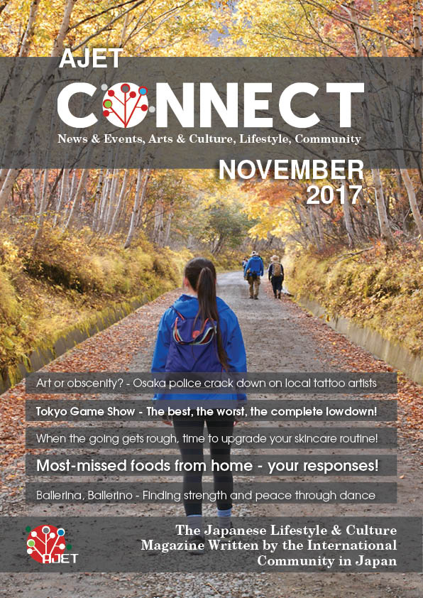 Connect November 2017 Cover