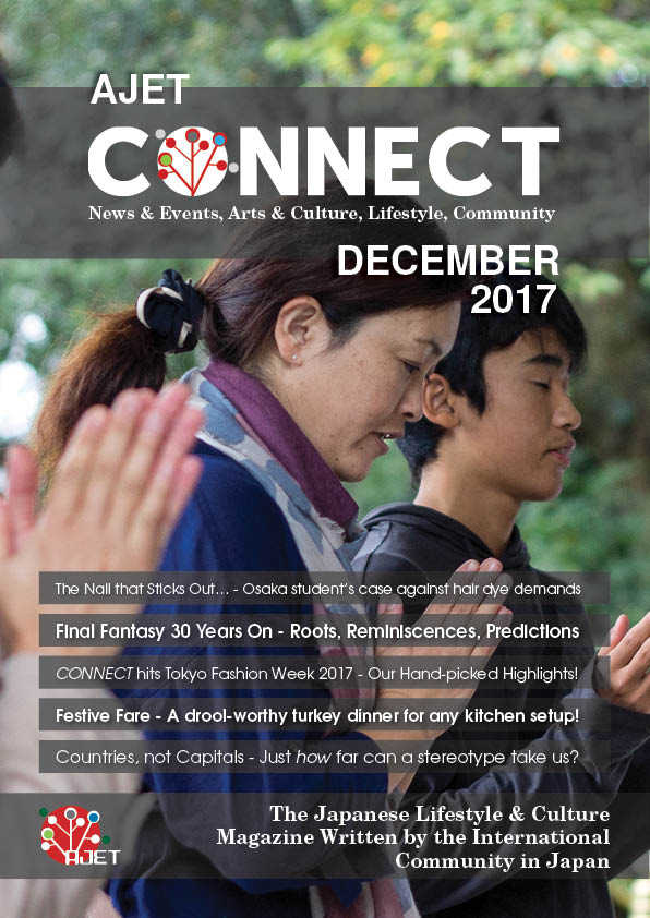 Connect December 2017 Cover