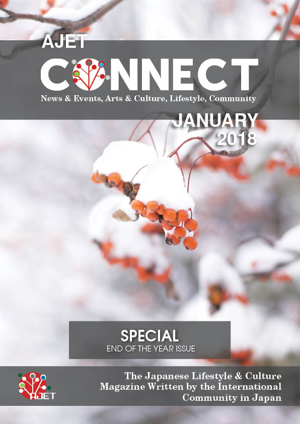 Connect January 2018 Cover