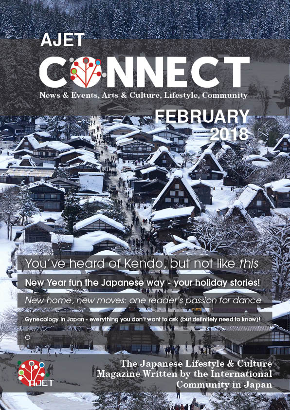 Connect February 2018 Cover