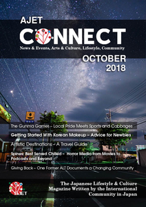 Connect October 2018 Cover