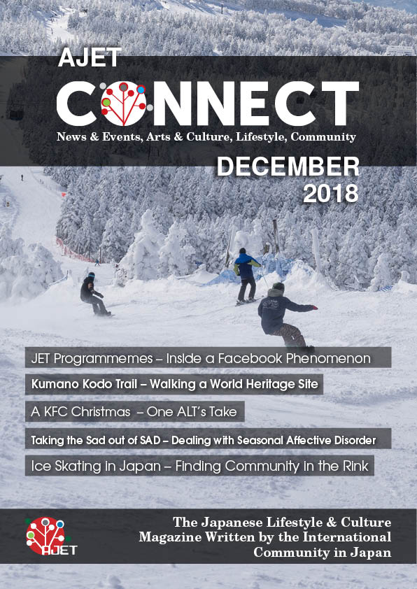 Connect December 2018 Cover