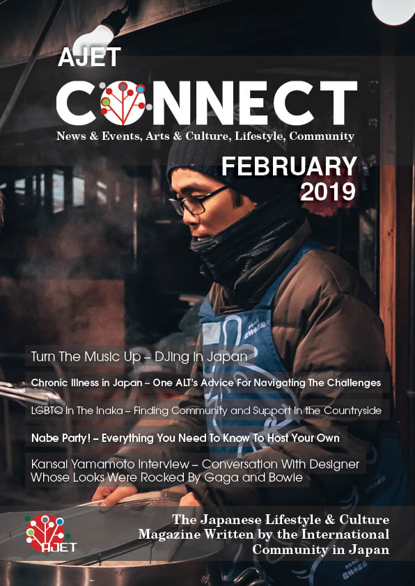 Connect February 2019 Cover