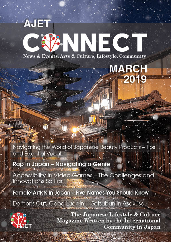 Connect March 2019 Cover