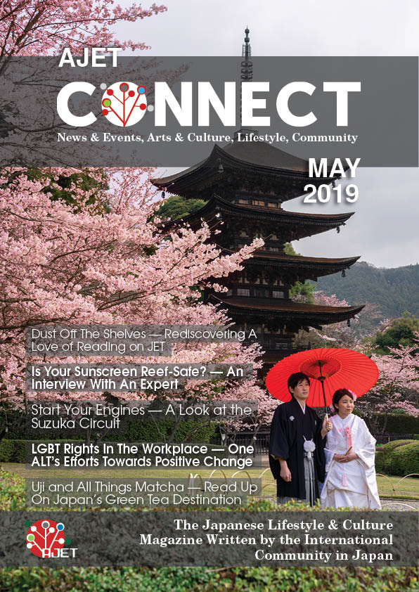 Connect May 2019 Cover