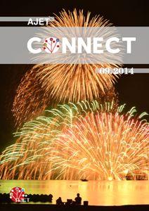 September 2014 AJET Connect