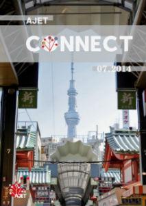 Tokyo Orientation 2014 AJET Connect