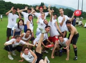 Lucas and Shika - FUN Ultimate Frisbee Team