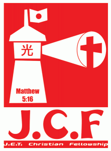 JET Christian Fellowship Logo