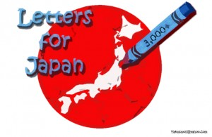 3000 Letters to Japan