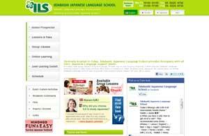 Iidabashi's Website