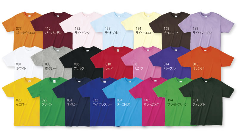 Top Custom T-Shirt Colors for January 06,