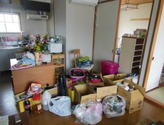 Moving (again!) in Japan