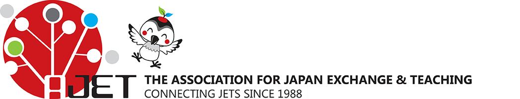 Volunteer in Japan   AJET
