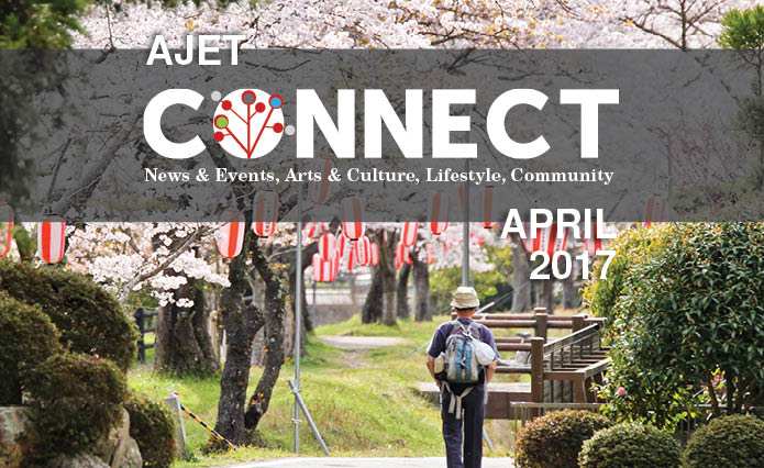 Connect April 2017 is Now Available!