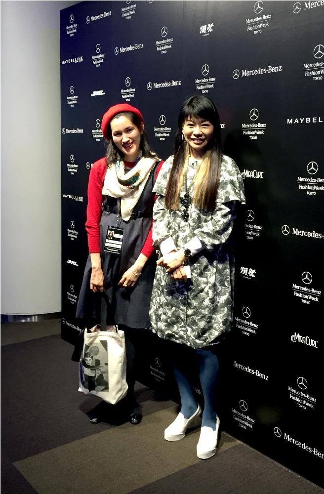 Erica and Yuma Koshino
