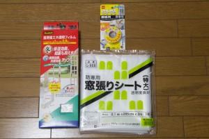 Window sealing goods