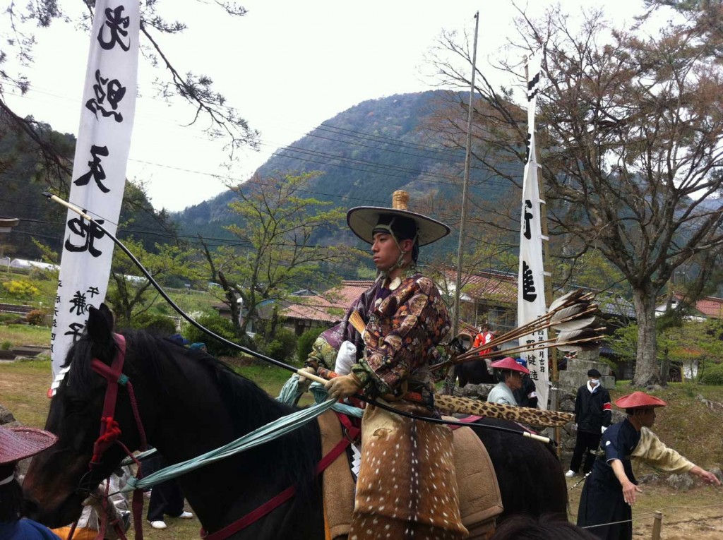 A Yabusame archer waits to enter the field.