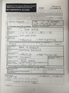 Sample Form photo