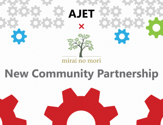 National AJET launches Community Partners Program