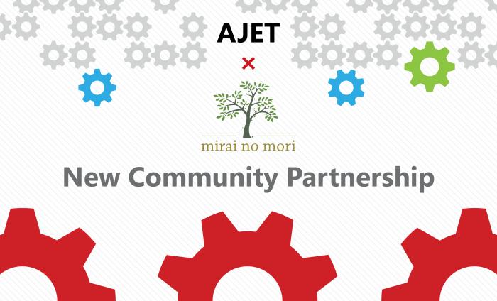 National AJET launches Community Partners Program