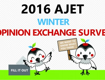 2016 AJET Opinion Exchange Survey – Winter