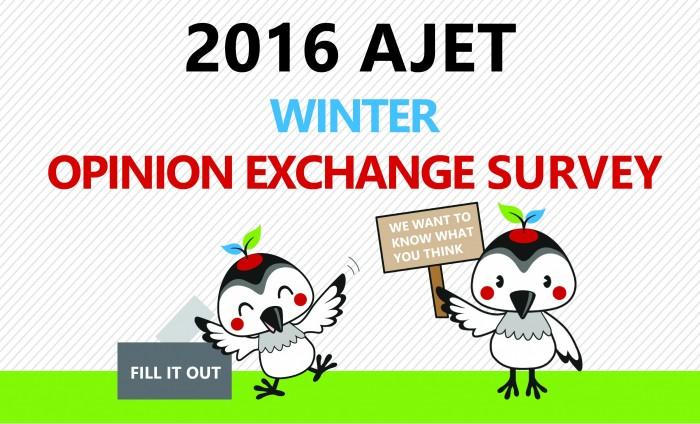 2016 AJET Opinion Exchange Survey – Winter