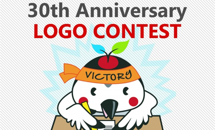 AJET 30th Anniversary Logo Contest Results