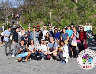 AJET 30th Anniversary Hanami – Okinawa