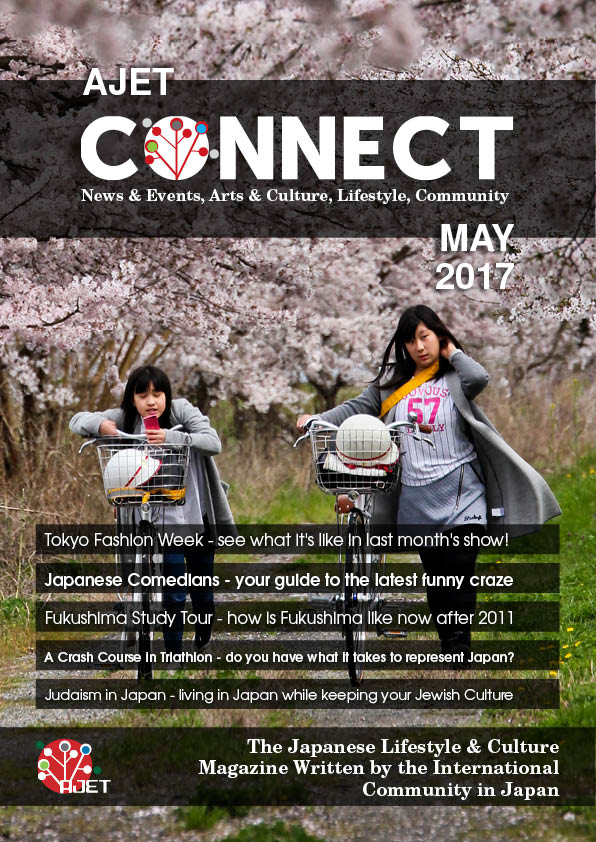Connect May Cover