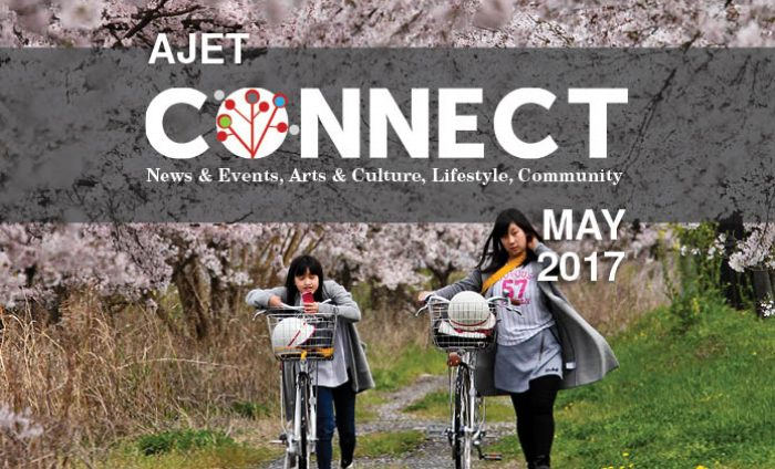 Connect May 2017 is Now Available!