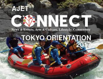 Connect – Tokyo Orientation Issue 2017 is Now Available!