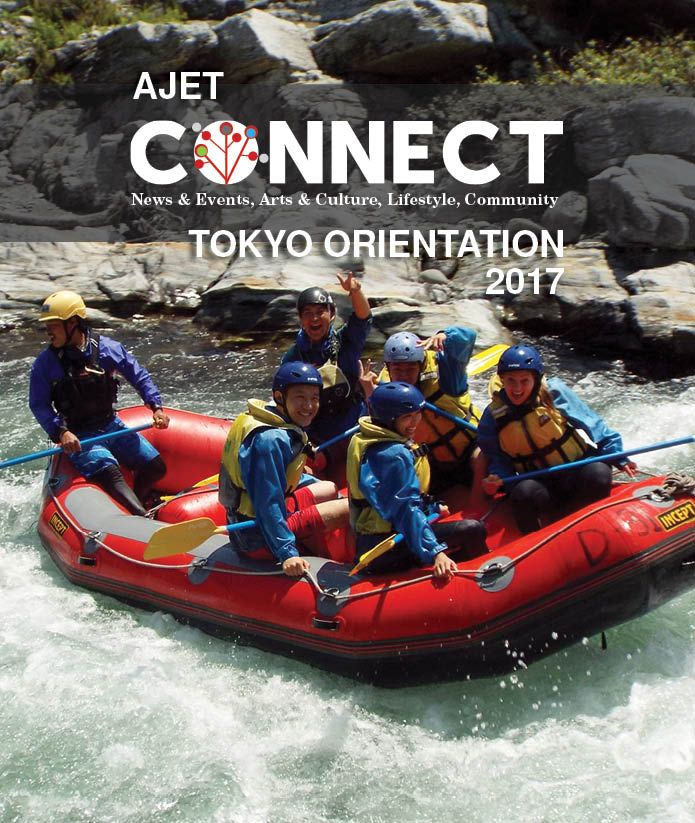 Connect Tokyo Orientation 2017 Cover