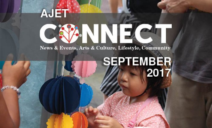 Connect – September 2017 Issue is Now Available!