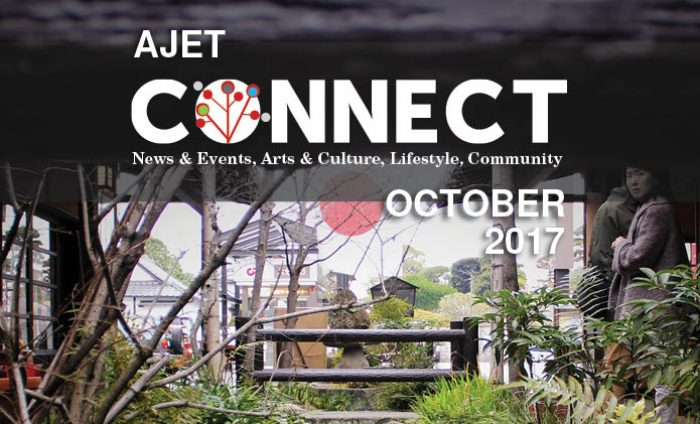 Connect – October 2017 Issue is Now Available!