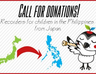 Announcement – Call for Recorder Donation for the Philippines