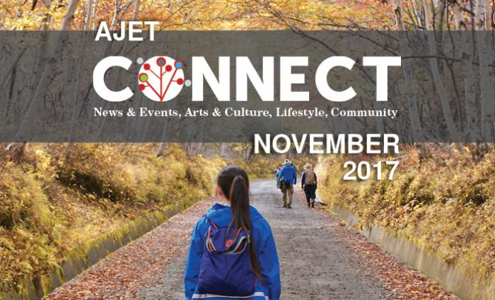Connect – November 2017 Issue is Now Available!