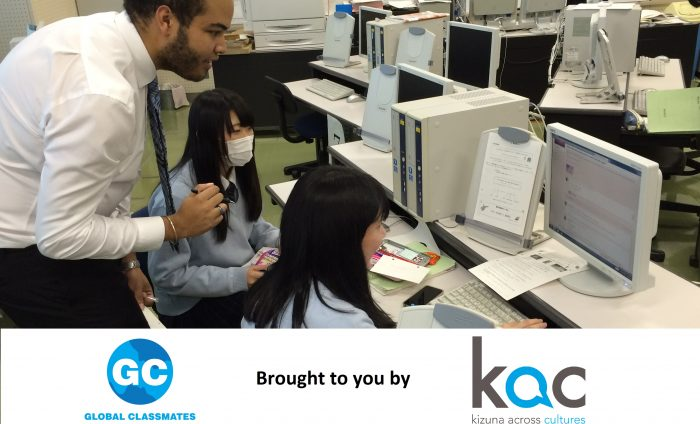 Kizuna Across Cultures (KAC): Global Classmates Program