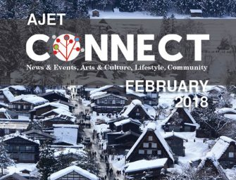 Connect – February 2018 Issue is Now Available!