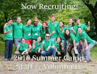 "Miyagi-based summer camp ""Mirai no Mori"" now accepting volunteer applications for August 2018!"