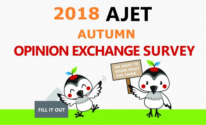 The AJET bi-annual opinion survey is here!