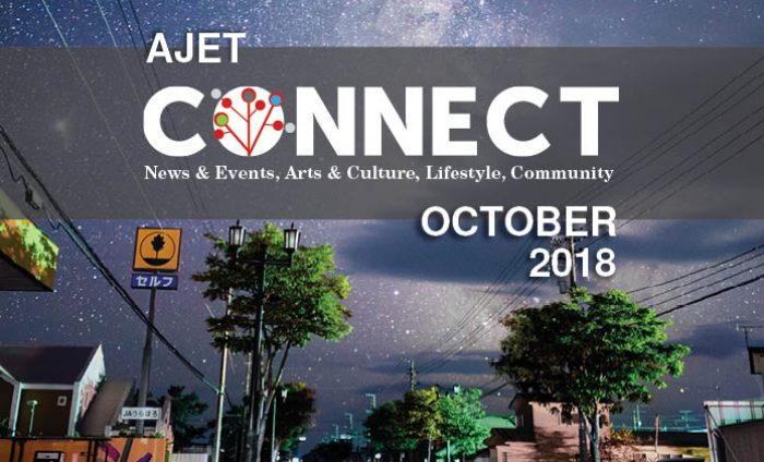 Connect – October 2018 Issue is Now Available!
