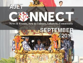 Connect – September 2018 Issue is Now Available!