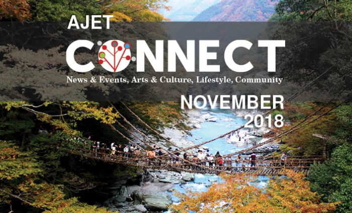 Connect – the November 2018 Issue is Now Available!
