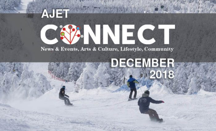 Connect – the December 2018 Issue is Now Available!