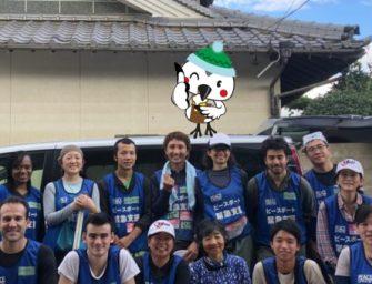 Volunteer in Kurashiki, Okayama