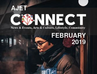 Connect – The February Issue