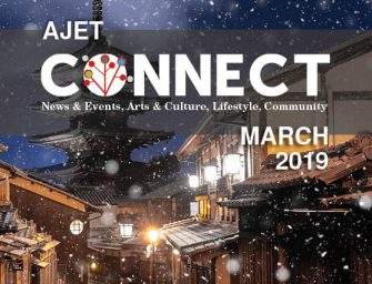 March is Here! – Connect