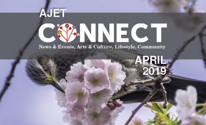 The April Issue of CONNECT is here!